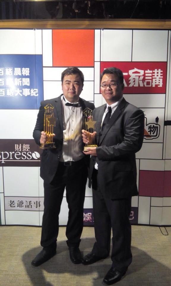 星洲企业楷模颁奖典礼4