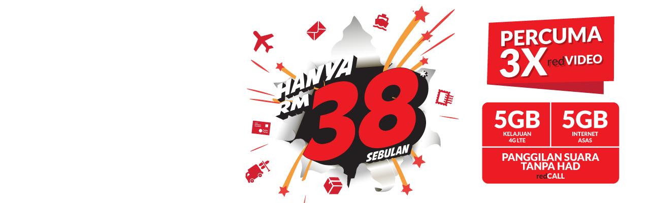 POS38 & POS58, Pelan-pelan eksklusif hanya di <br /> Kedai Pos Malaysia sahaja!